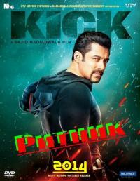 Kick / Ритник (2014)