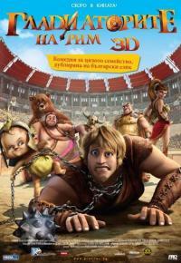 Gladiatori di Roma / Гладиаторите на Рим (2012) (BG Audio)