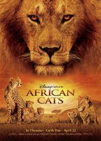 African Cats / Африкански котки (2011)
