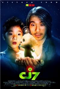 CJ7 / Cheung Gong 7 hou / Си Джей 7 (2008) (BG Audio)