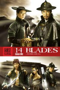 14 Blades / Jin yi wei / 14 остриета (2010)