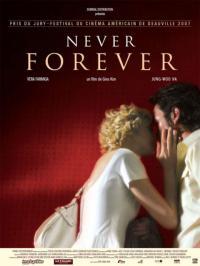 Never Forever / Никога завинаги (2007)