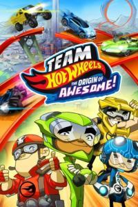 Team Hot Wheels - Origin of Awesome / Отбор Горещи Колела - Грандиозното начало (2014) (BG Audio)