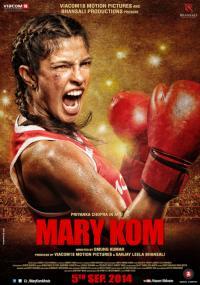 Mary Kom / Мери Ком (2014)