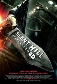 Silent Hill: Revelation / Сайлънт Хил: Откровение (2012)