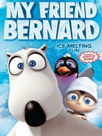 My Friend Bernard / Моят приятел Бернар (2012) (BG Audio)