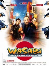 Wasabi / Уасаби (2001) (BG Audio)