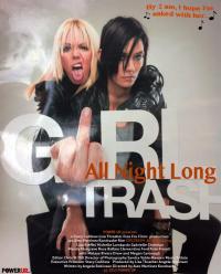 Girltrash: All Night Long / Гърлтраш: Цяла Нощ (2014)