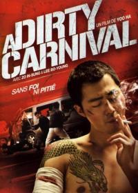 A Dirty Carnival / Карнавал на безчестието (2006)