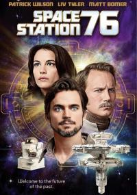 Space Station 76 / Космическа станция 76 (2014)
