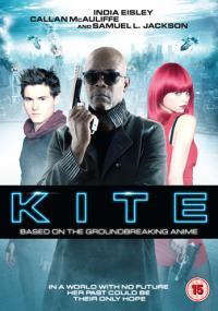 Kite / Хвърчио (2014)