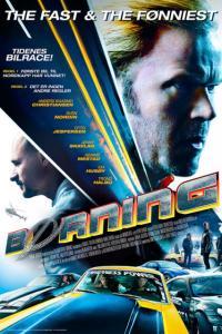 Borning / Газ до дупка (2014)
