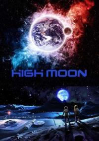 High Moon / Високата луна (2014)
