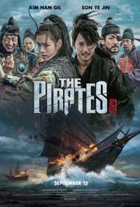 The Pirates a.k.a. Hae-jeok: Ba-da-ro gan san-jeok / Пиратите (2014)