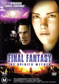 Final Fantasy: The Spirits Within / Реална фантазия (2001)