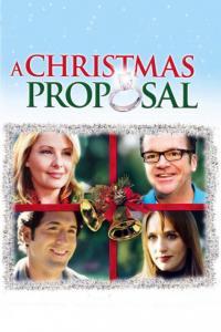 A Christmas Proposal / Коледно предложение (2008) (BG Audio)