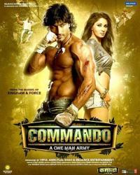 Commando / Командос (2013)