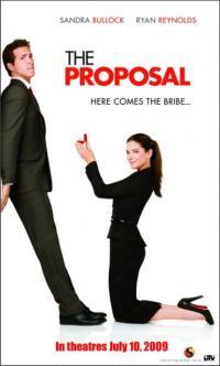 The Proposal / Предложението (2009) (BG Audio)