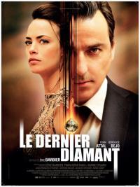 Le Dernier Diamant / Последният диамант (2014)
