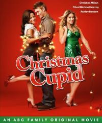 Christmas Cupid / Коледен купидон (2010) (BG Audio)
