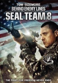 Seal Team Eight: Behind Enemy Lines / Осми отряд на морските тюлени: В тила на врага (2014)