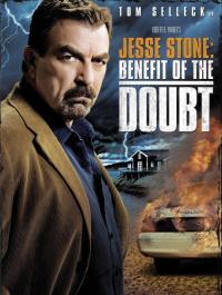 Jesse Stone: Benefit of the Doubt / Джеси Стоун: Презумпция за невинност (2012)