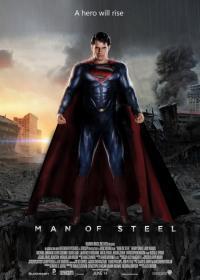 Man of Steel / Човек от стомана (2013)