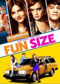Fun Size / Чудесен размер (2012)