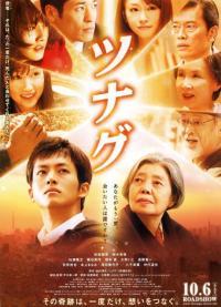 Until The Break Of Dawn / До зазоряване (2012)