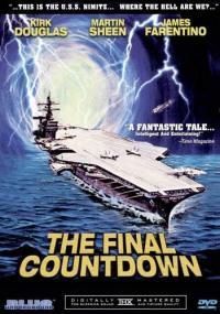The Final Countdown / Последно отброяване (1980)