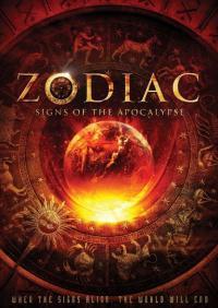 Zodiac Signs of the Apocalypse / Зодии на Апокалипсиса (2014)