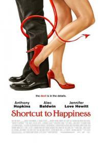 Shortcut To Happiness / Прекият път към щастието (2003)