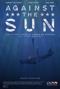 Against the Sun / Срещу Слънцето (2014)