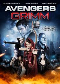 Avengers Grimm / Отмъстителите Грим (2015)