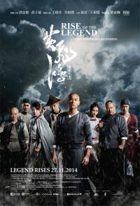 Rise of the Legend / Възходът на легендата (2014)