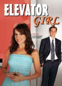 Elevator Girl / Момичето от асансьора (2010)