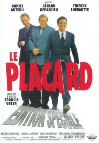 Le placard / Как да се спасиш от уволнение (2001)