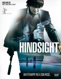 Hindsight / Poo-reun so-geum / Синя сол (2011)