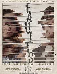 Faults / Грешки (2014)