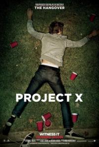 Project X / Проектът Х (2012)