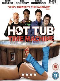 Hot Tub Time Machine / Джакузи - машина на времето (2010)