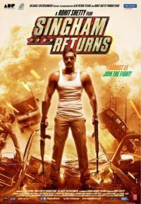 Singam Return / Завръщането на Сингам (2014)