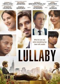 Lullaby / Приспиване (2014)