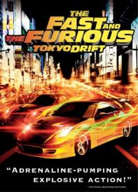 The Fast and the Furious: Tokyo Drift / Бързи и яростни 3: Tokyo Drift (2006) (BG Audio)
