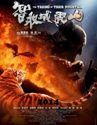The Taking of Tiger Mountain / Zhi qu weihu shan / Завземането на тигровата планина (2014)