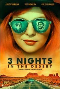 3 Nights in the Desert / 3 Нощувки в Пустинята (2014)