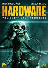 Hardware / Проект Марк 13 (1990)