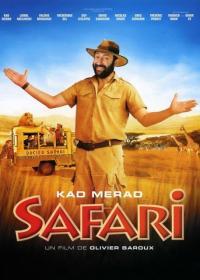 Safari / Сафари (2009)