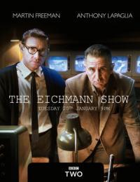 The Eichmann Show / Шоуто на Айхман (2015)