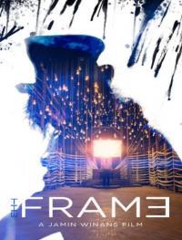 The Frame / Рамката (2014)